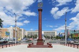Стела эвакуированным ленинградцам