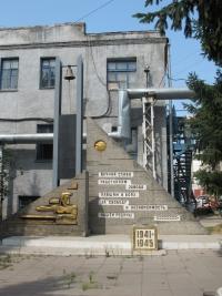 Памятник-завода-Труд